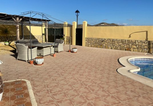 patio (a)